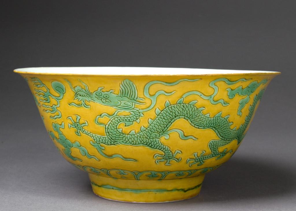 Mingkom Jingdezhen, 1506-1521, Princessehof Leeuwarden