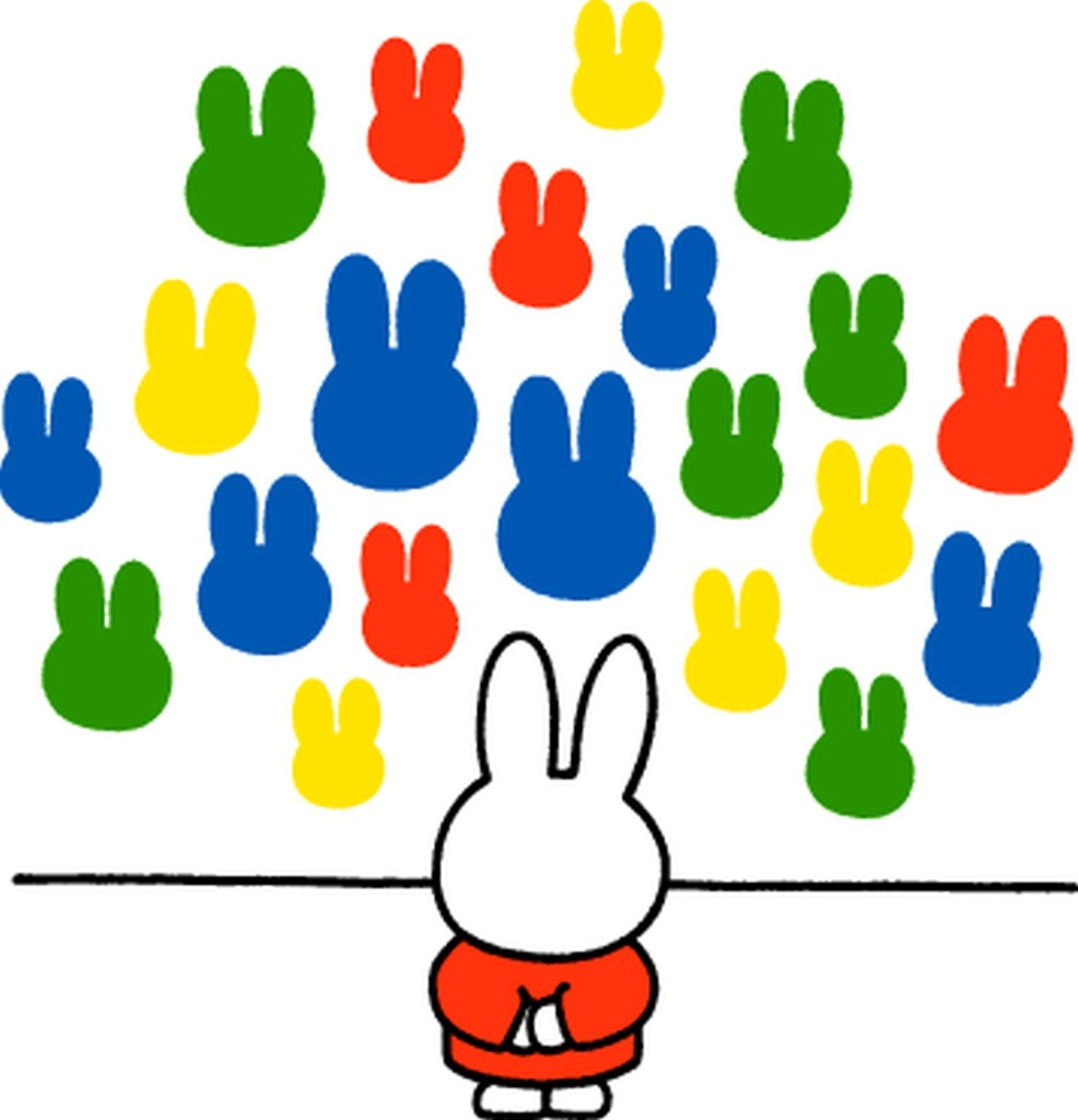 Illustratie Dick Bruna, 1997, copyright Mercis bv