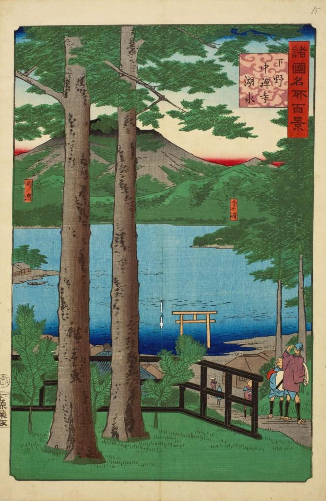 Utagawa Hiroshige II, Het meer Chuzenji in de provincie Shimotsuke, 1859-1861, Nationaal Museum voor Wereldculturen